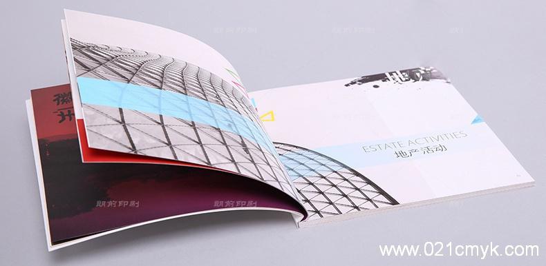 骏飞传媒企业画册印刷
