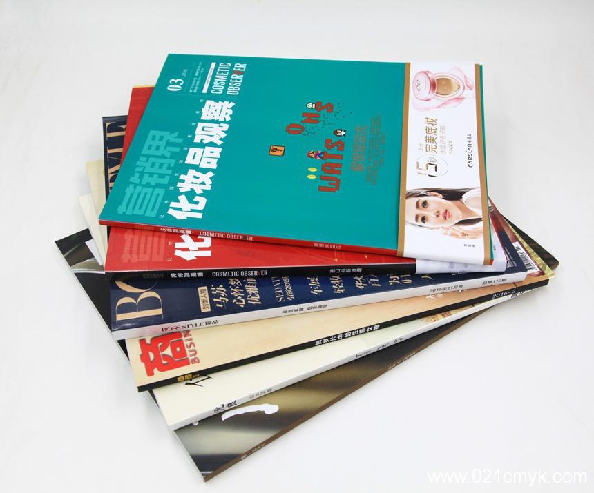 化妆品观察画册