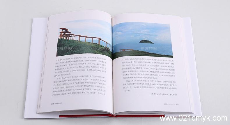 有梦想的地方画册印刷