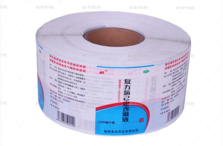 复方氯不干胶印刷