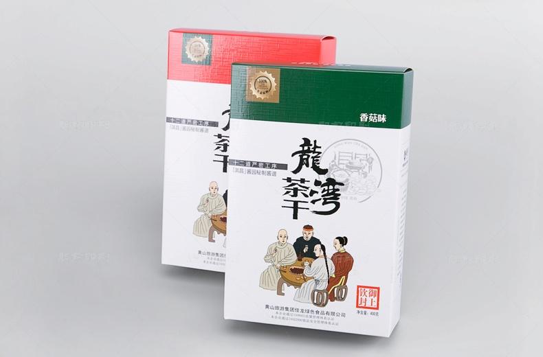 龙湾茶干包装印刷
