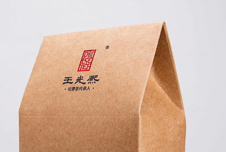 王光熙手提袋印刷