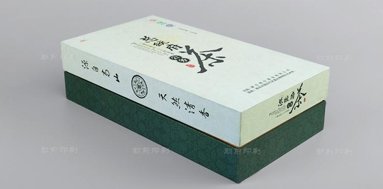 总统府公务茶礼品包装