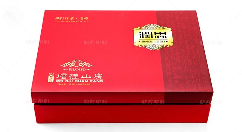 祁门红茶毛峰茶叶包装