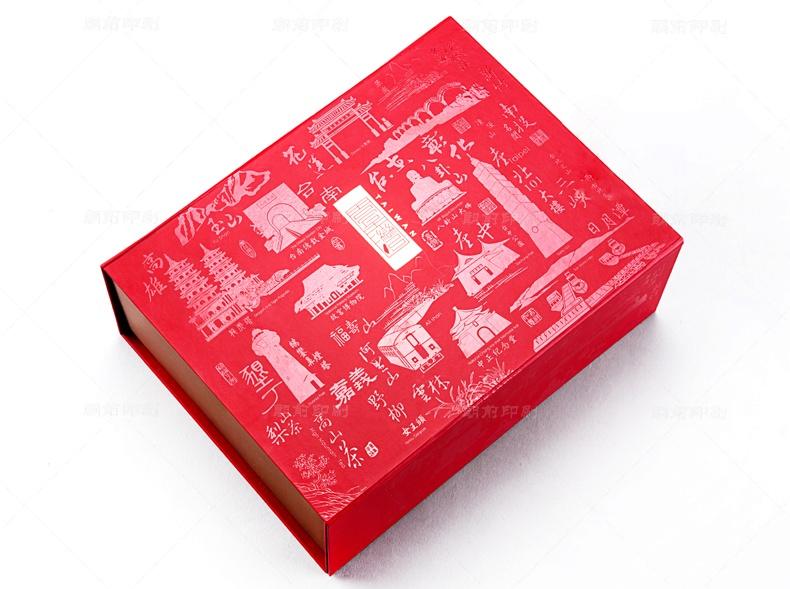 壹湾茶叶包装盒印刷