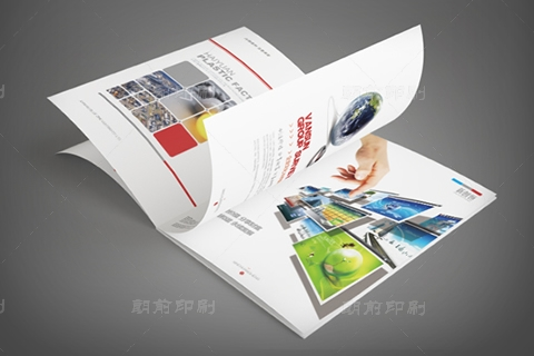画册印刷报价
