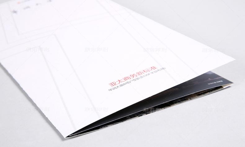 华润大厦五折页印刷