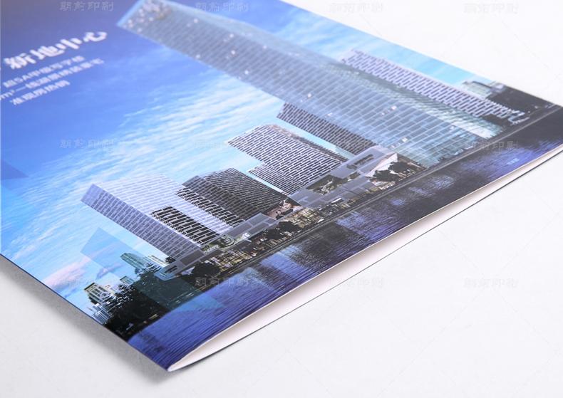 新地中心折页印刷