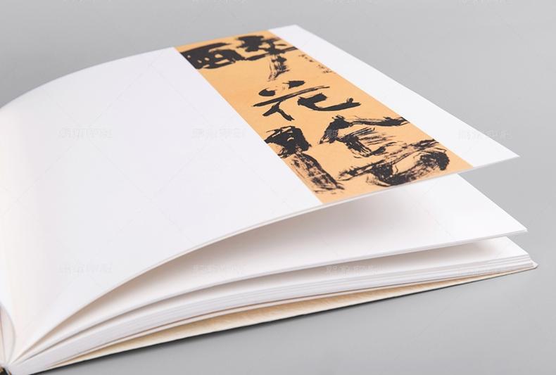 李哲书法画册印刷