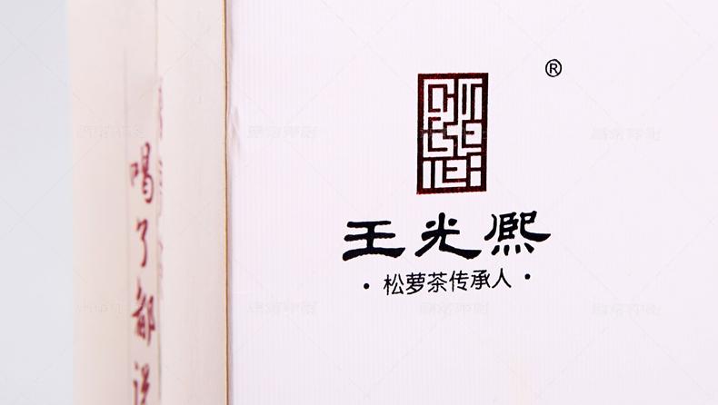 王光熙手提袋印刷制作