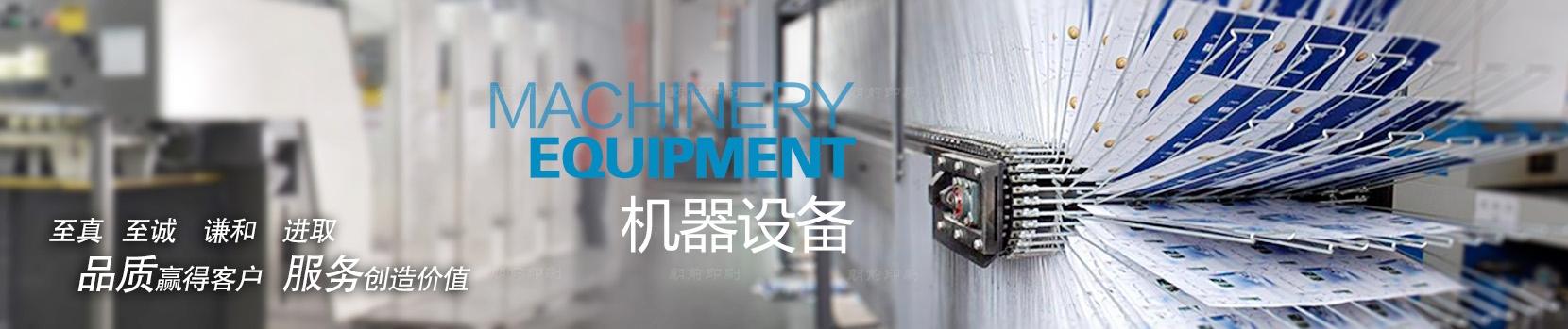 上海印刷产品中心幻灯片1