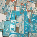 印刷废版回收