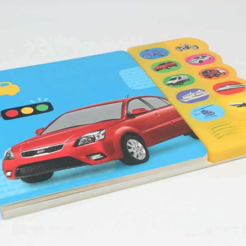 认知事物平装儿童发声书印刷