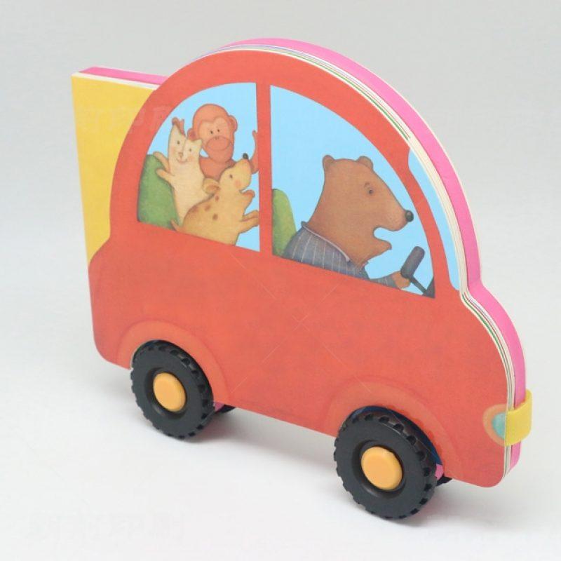 儿童车型书创意印刷