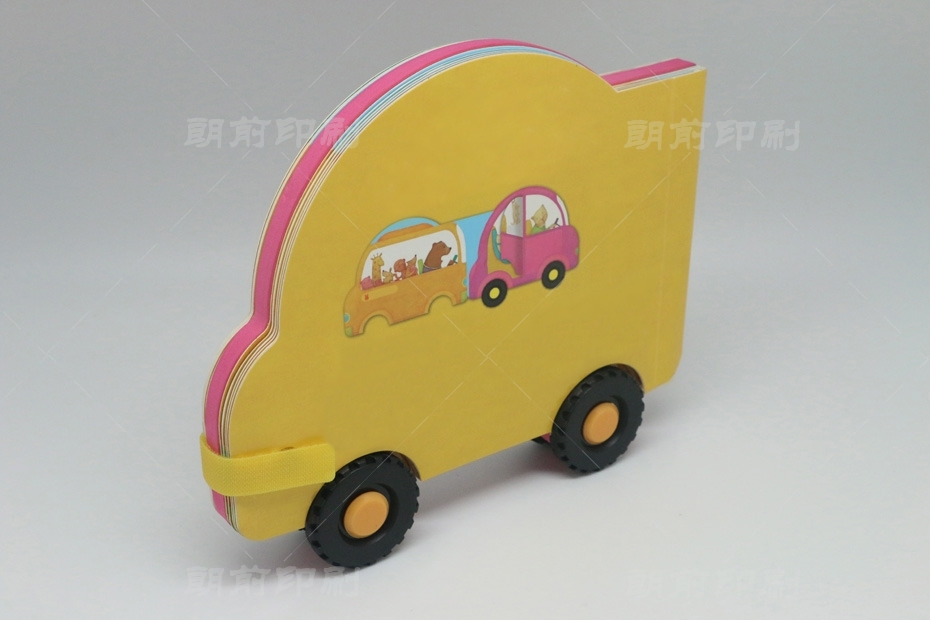 车型 儿童创意板仔书印刷