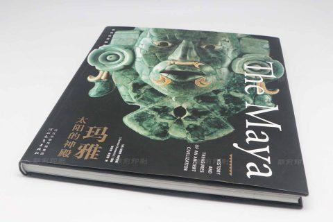 圆脊-玛雅硬壳精装画册印刷