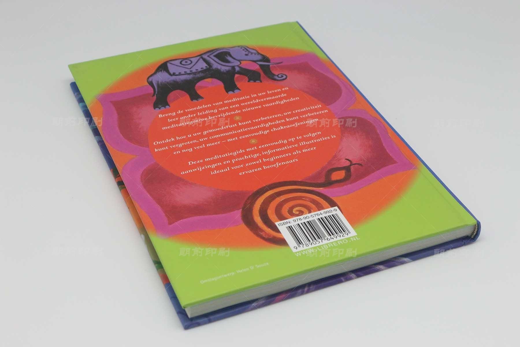 脉轮冥想 硬壳圆脊精装书印刷