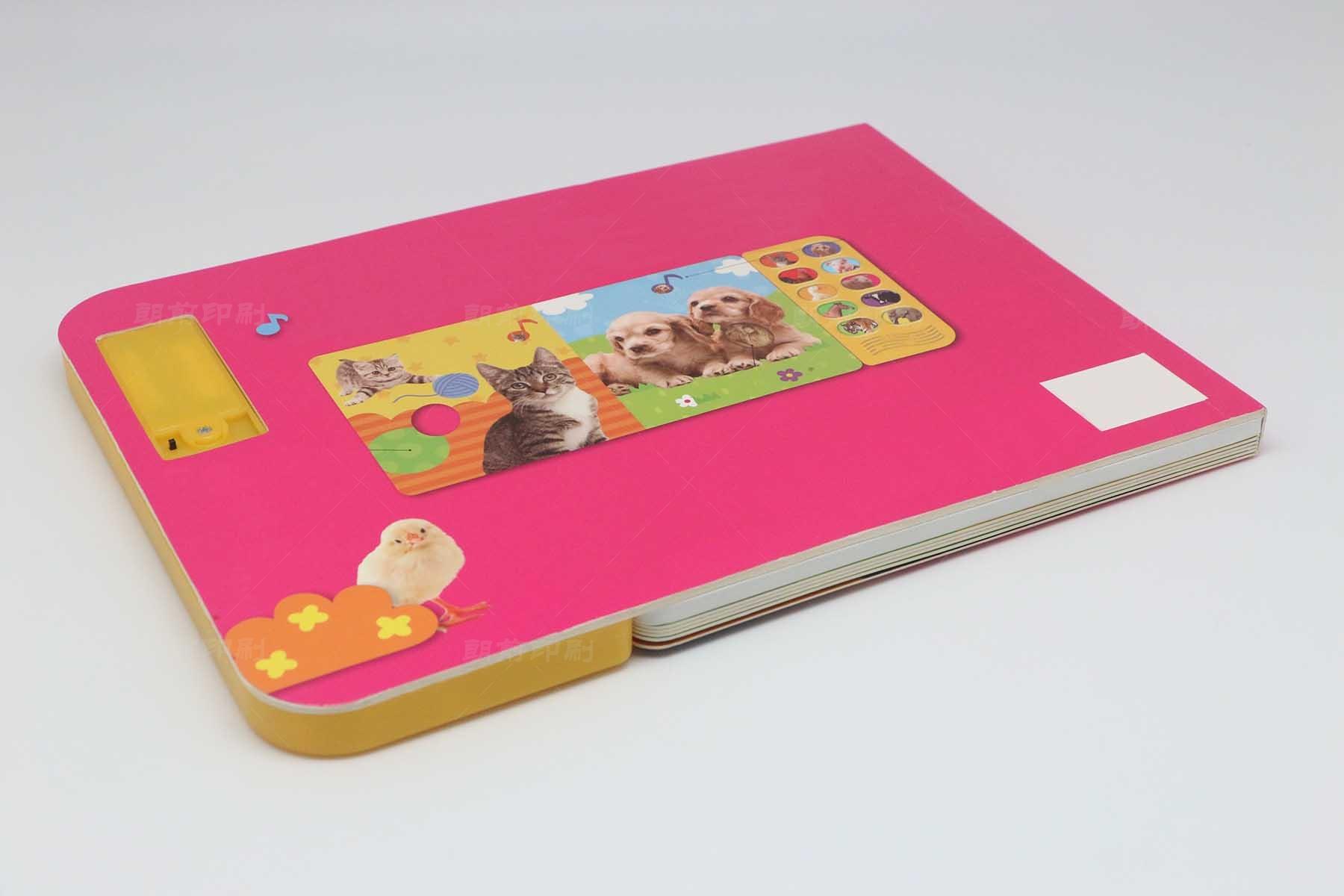 认知动物 平装儿童板仔发声书印刷
