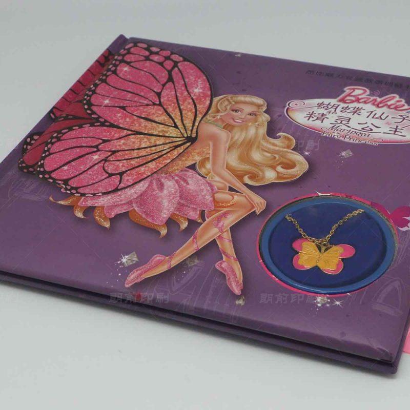 精灵公主精装儿童书印刷