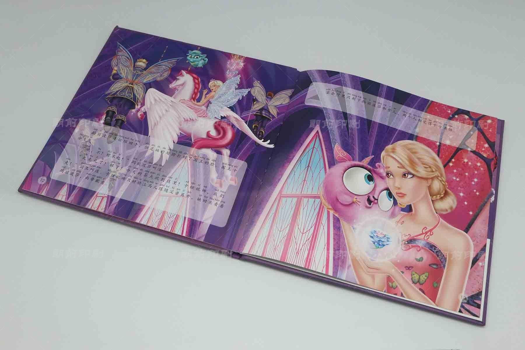 蝴蝶仙子精灵公主 精装儿童书印刷