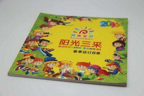阳光三采儿童胶装画册印刷