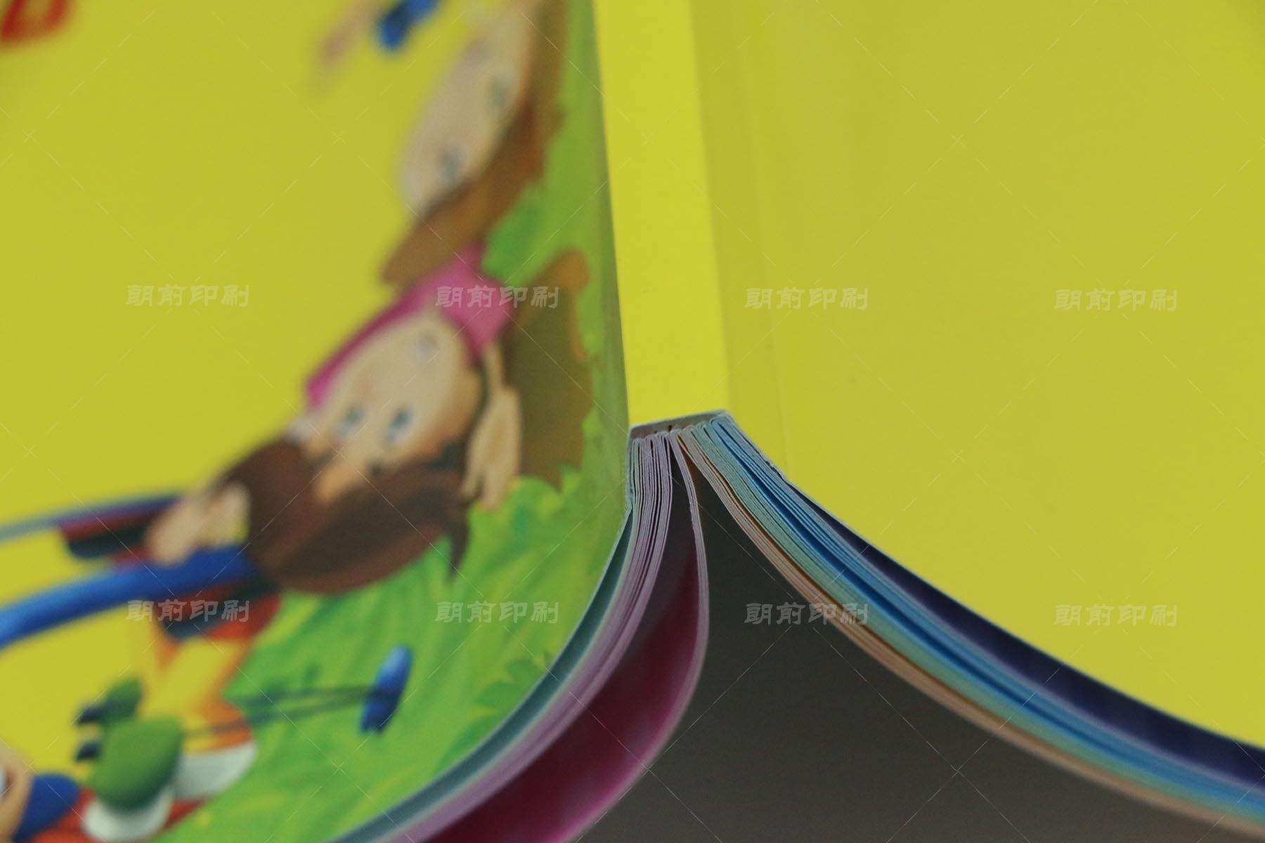 阳光三采 平装儿童启蒙书印刷