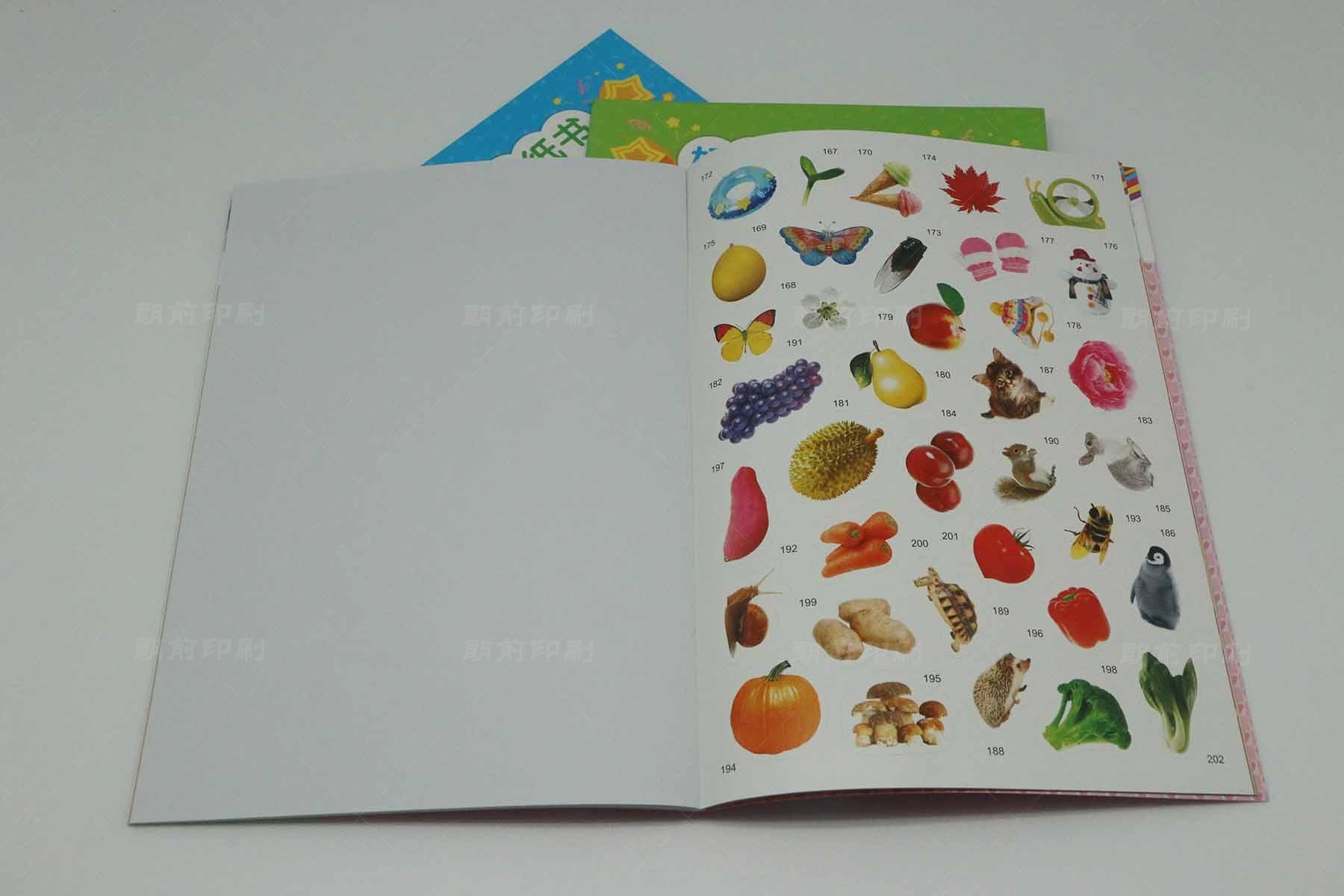 好好玩 骑钉儿童贴纸书印刷