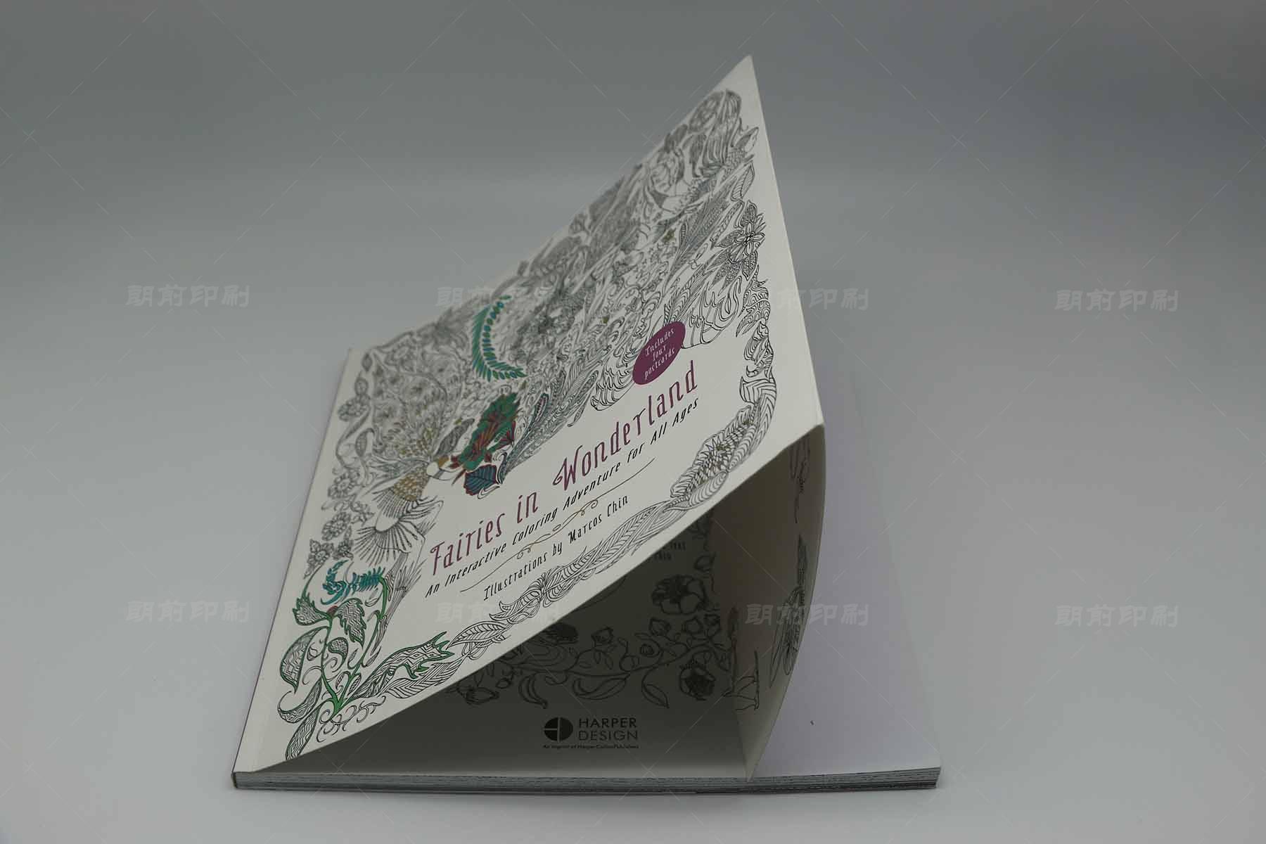 仙女在仙境 锁线胶装书印刷