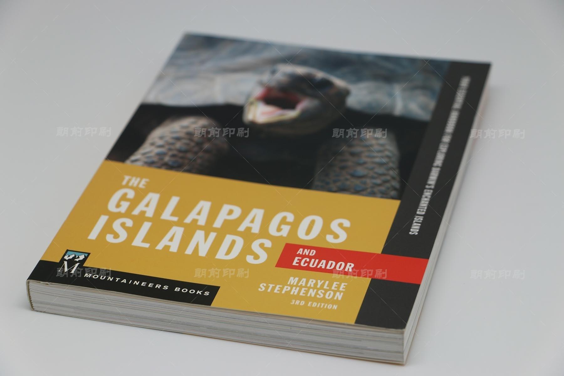 加拉帕戈斯群岛 锁线胶装书印刷