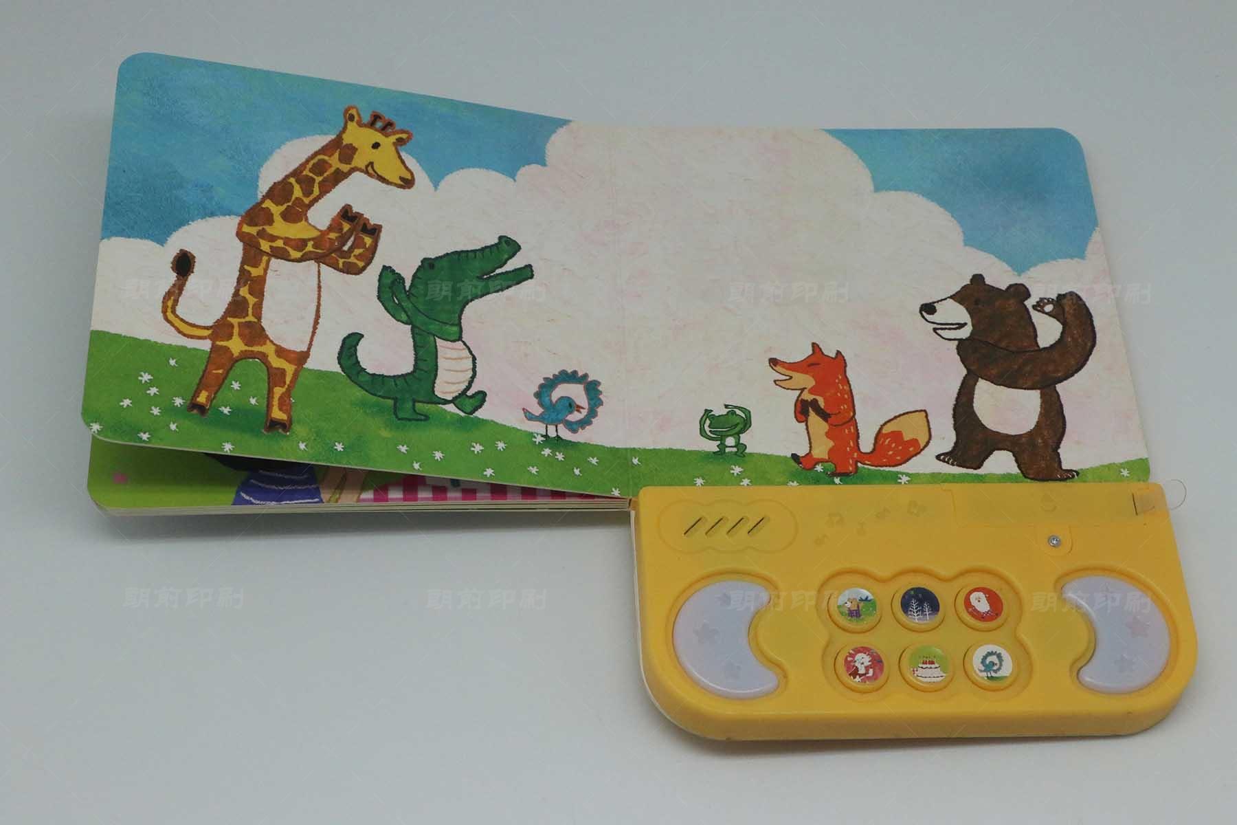 快乐动物 儿童板仔发声书印刷
