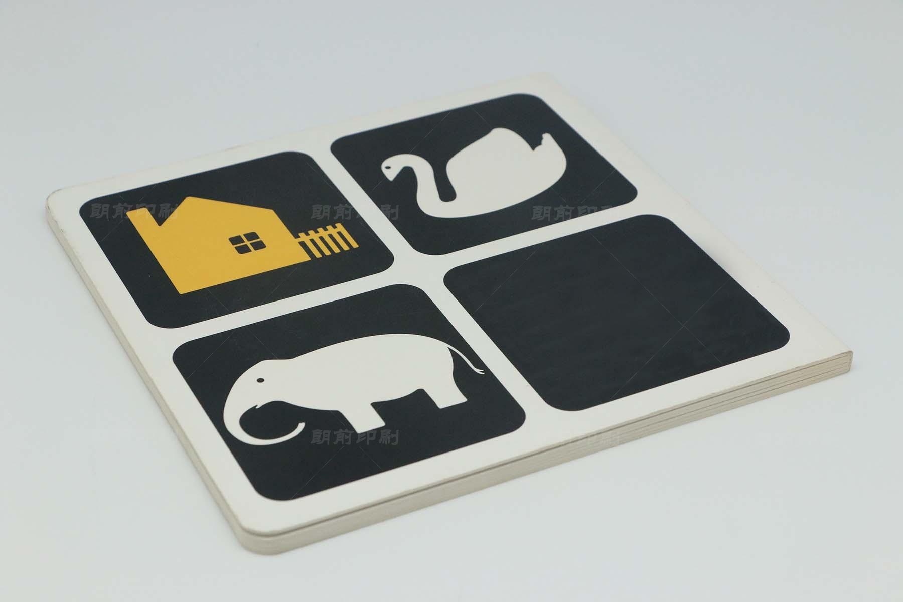 认知动物 平装儿童板仔书印刷