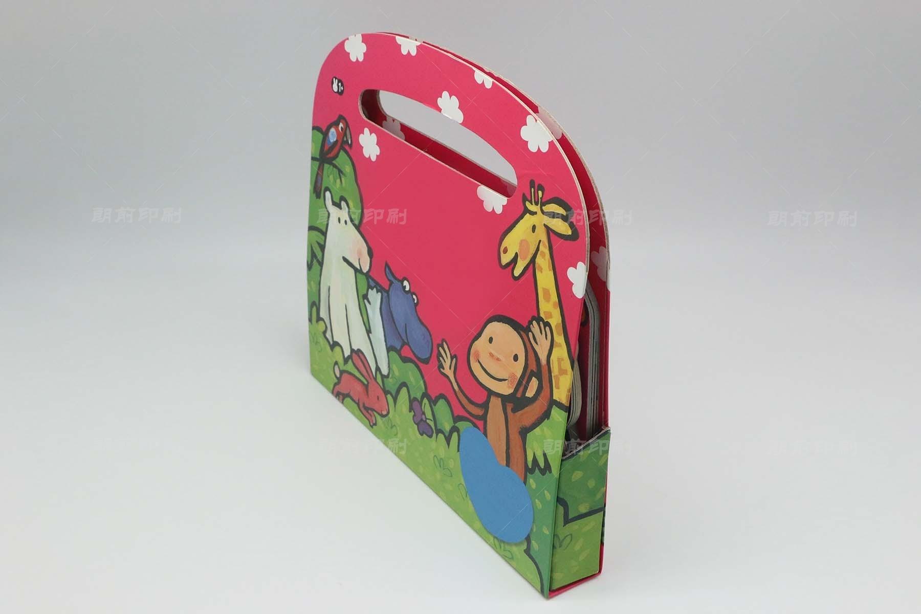 动物 平装儿童手提套装书盒印刷