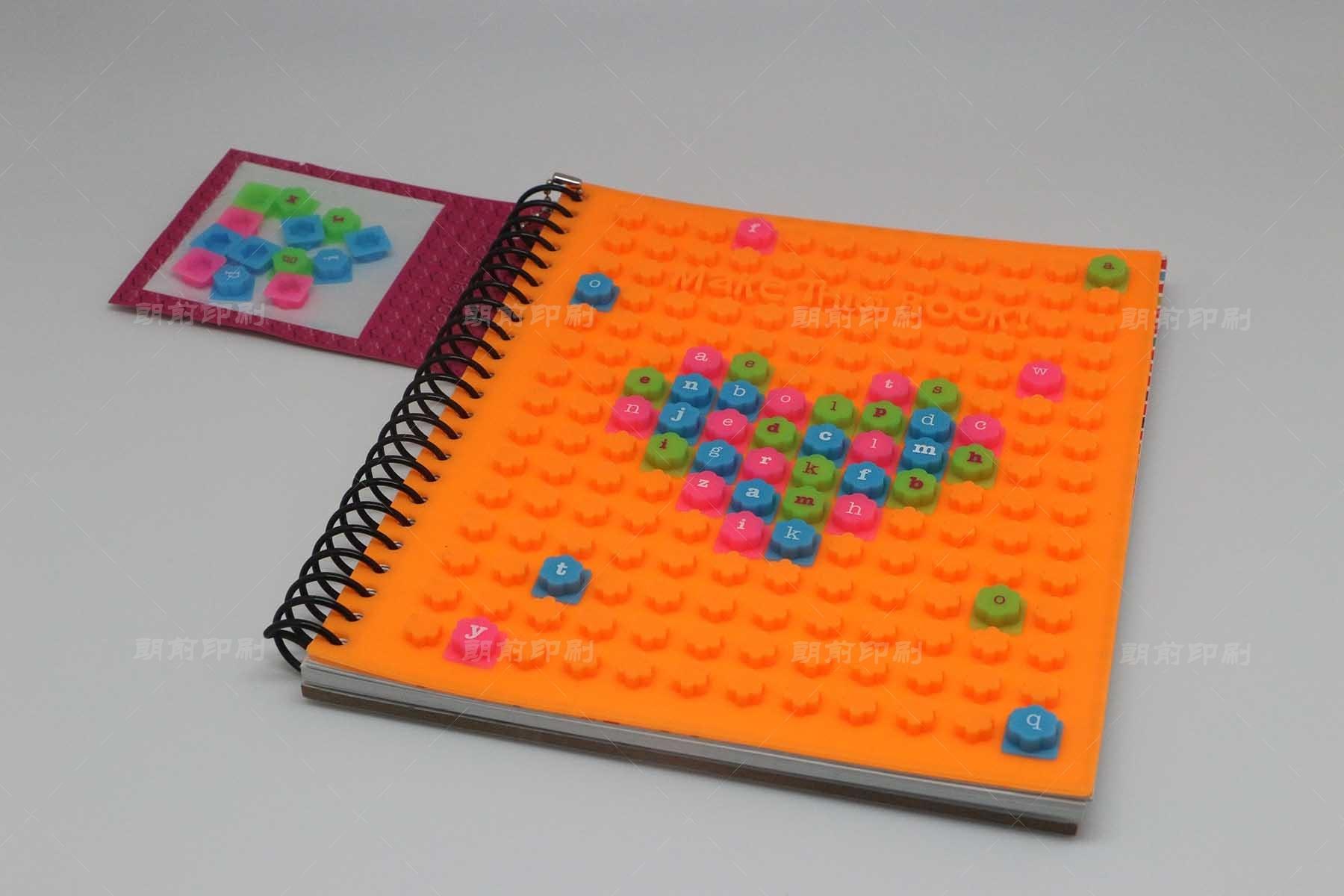 MAKE THIO BOOK 双线圈YO儿童书印刷