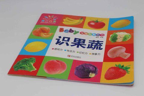识果蔬 骑马钉儿童读物印刷