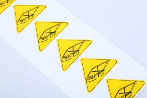 警示不干胶标签印刷