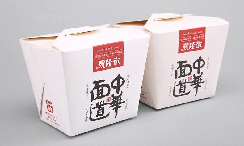 中华面道包装纸盒印刷