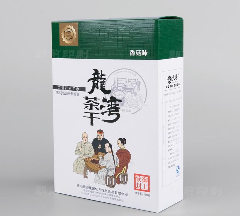 龙湾茶干纸盒包装印刷