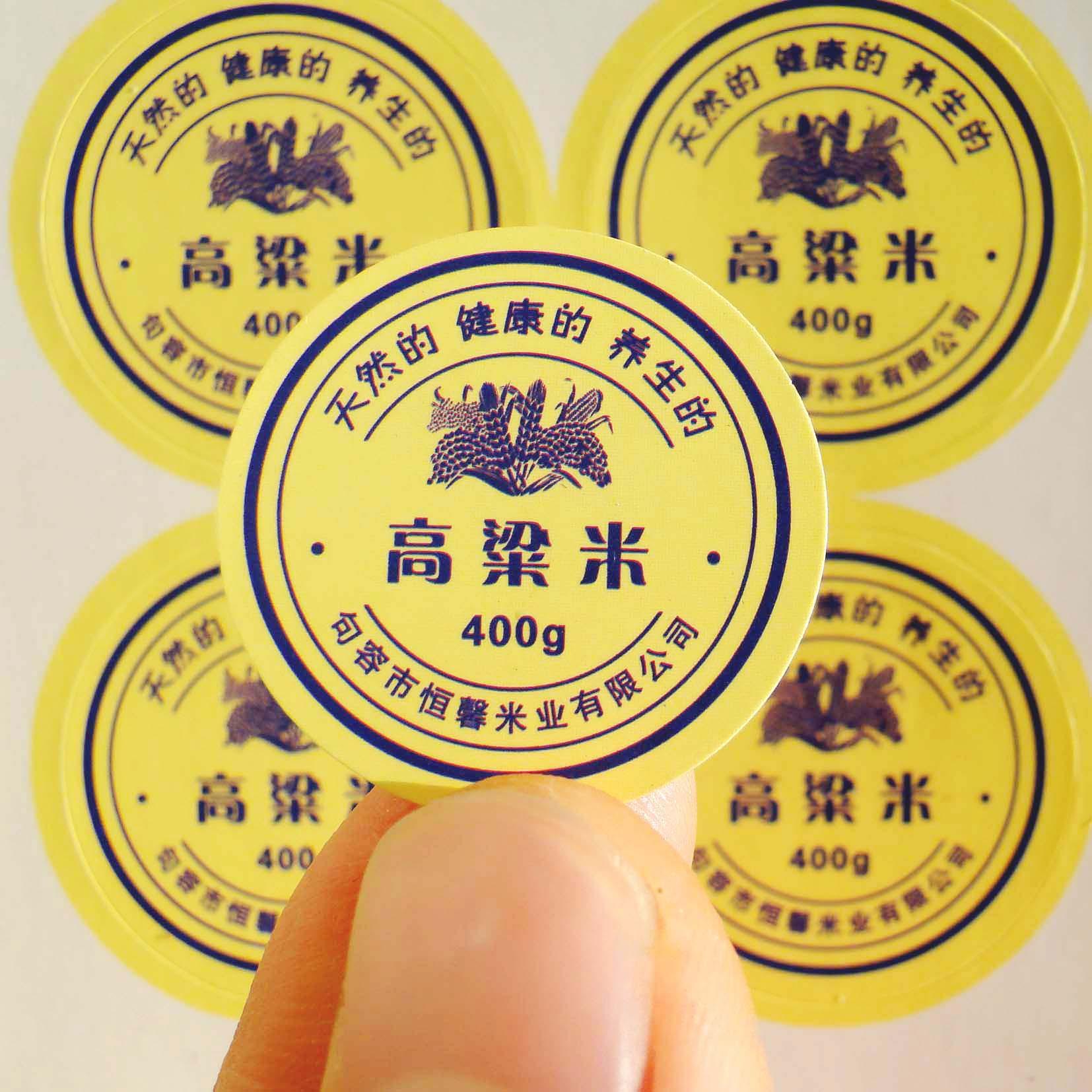 上海不干胶印刷