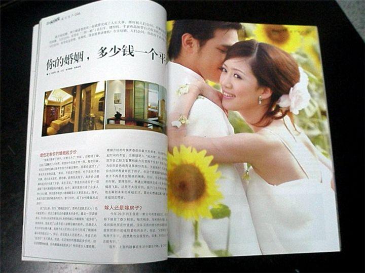 上海彩页印刷设计常识