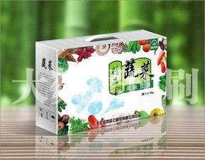 上海食品包装盒印刷