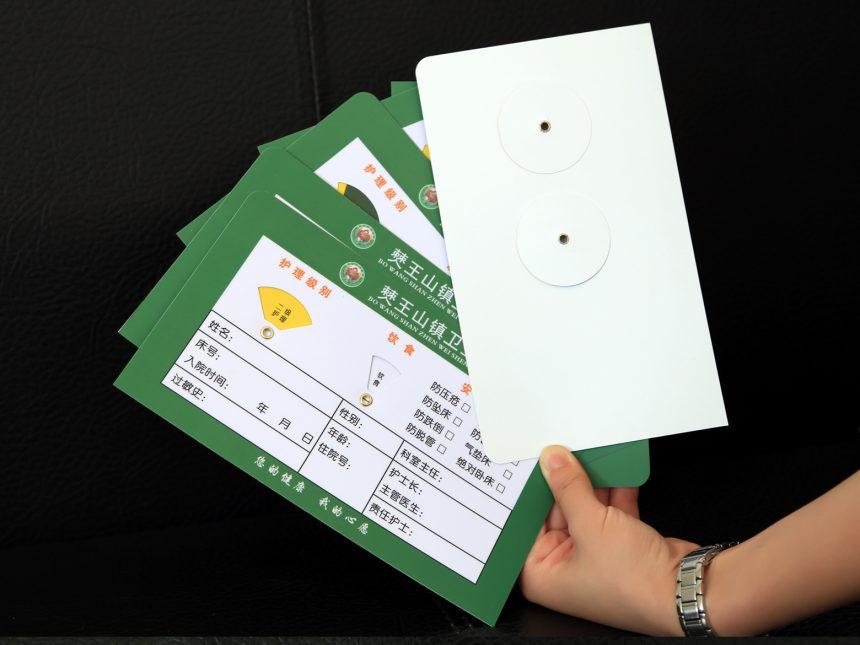 PVC彩印各类卡片