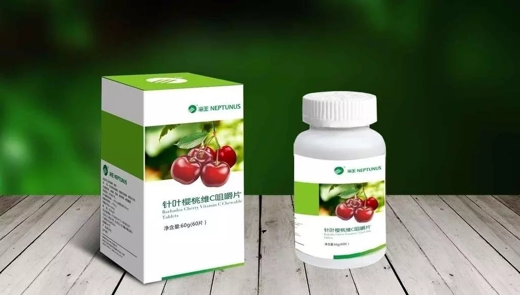 上海药品包装盒印刷
