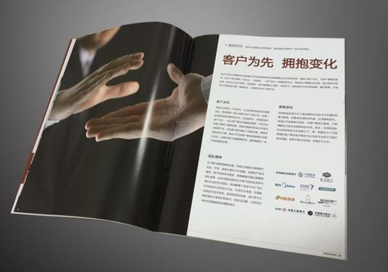 上海印刷厂招工需要什么条件?