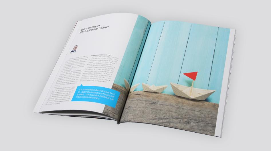 杂志印刷厂-上海律所杂志印