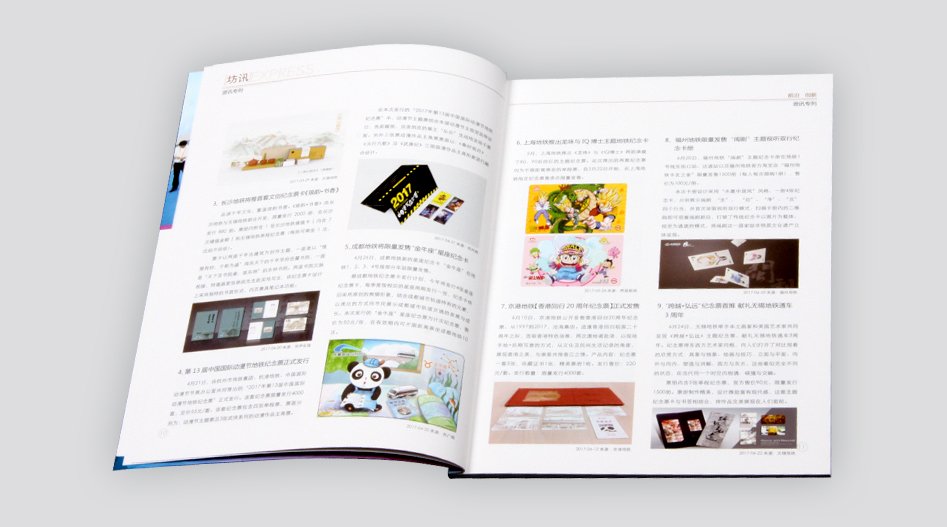 上海印刷厂-上海杂志印刷厂