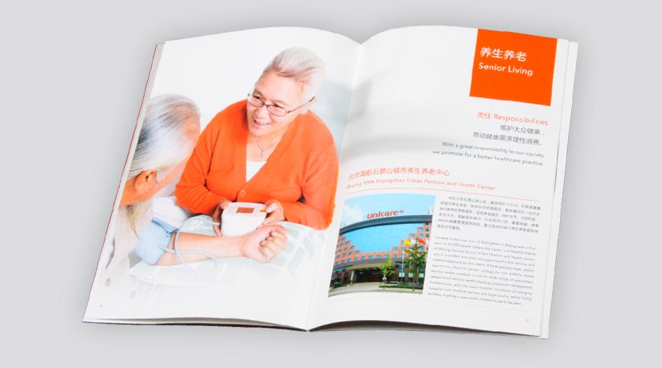上海印刷厂--优联健康医院画册印刷