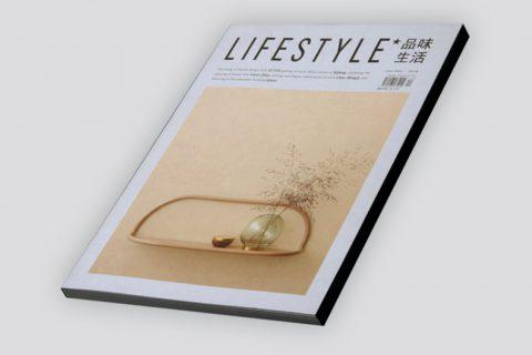 上海印刷厂 品味生活杂志印刷