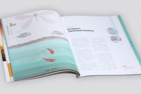 上海印刷厂杂志印刷