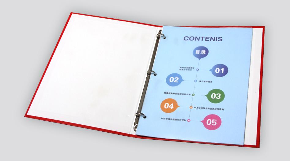 上海印刷公司-文件夹印刷