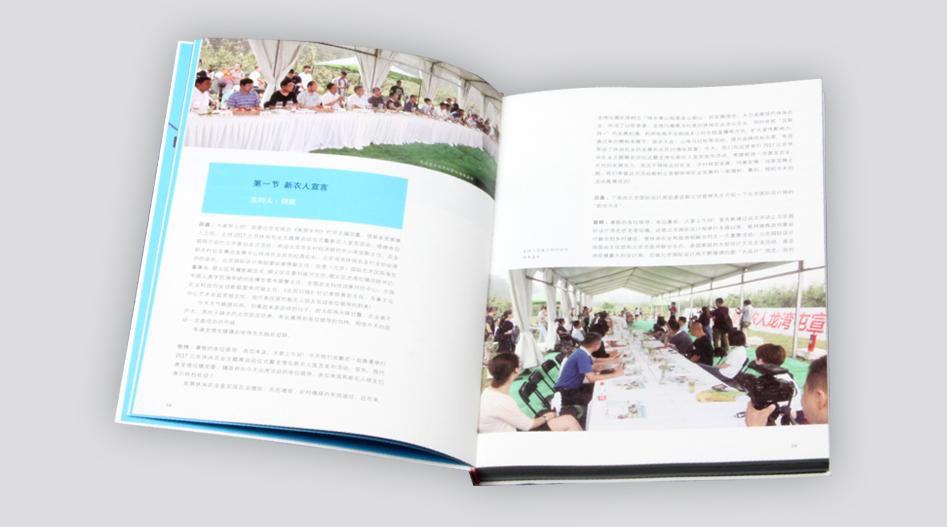 上海印刷公司-书刊印刷